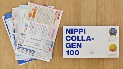 ニッピコラーゲン100