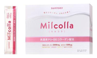 Milcolla(ミルコラ)