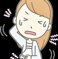 コラーゲンペプチドの副作用