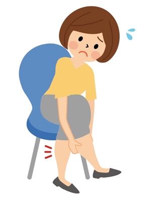 足腰の衰え