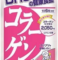 DHCコラーゲン
