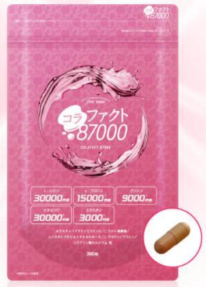 コラファクト87000